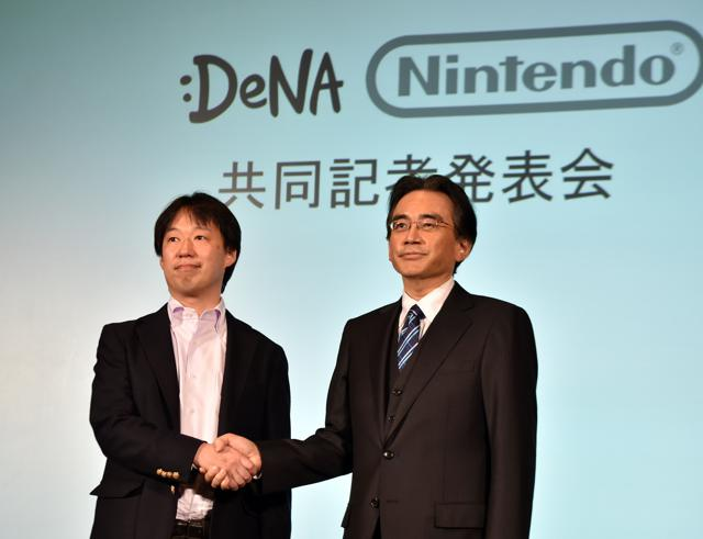 Report: Nintendo's Next Console Might Run On Android