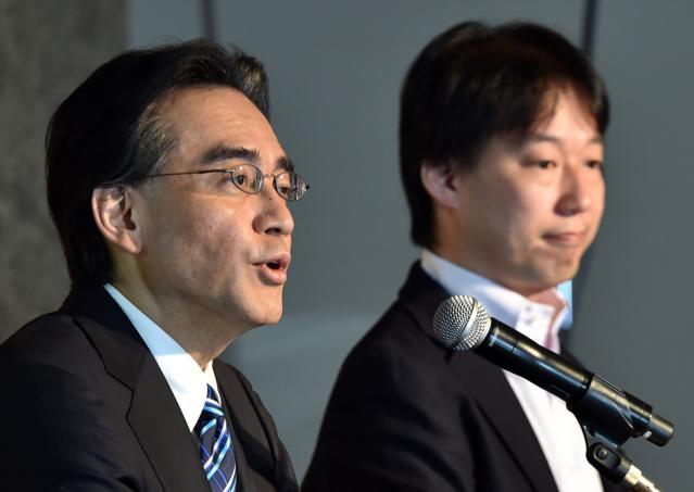 What Nintendo's Mobile Mario Announcement Means For The Video Game Industry