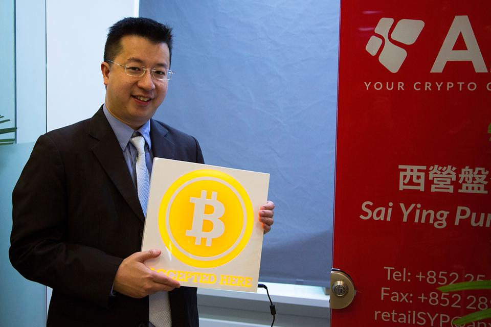 Can Bitcoin Prices Reach $5000 Again Without China? - Forbes