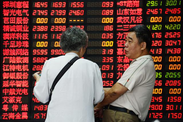 Did China's Stock Market Crash Just End Economic Reform?