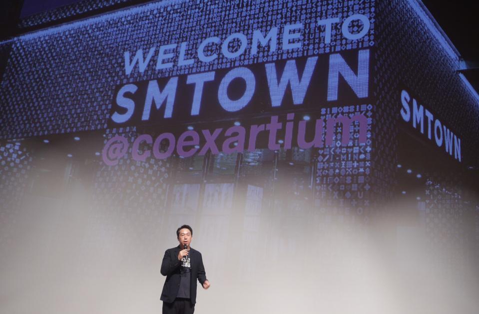 Inside the SMTOWN Coex Artium Of S.M. Entertainment
