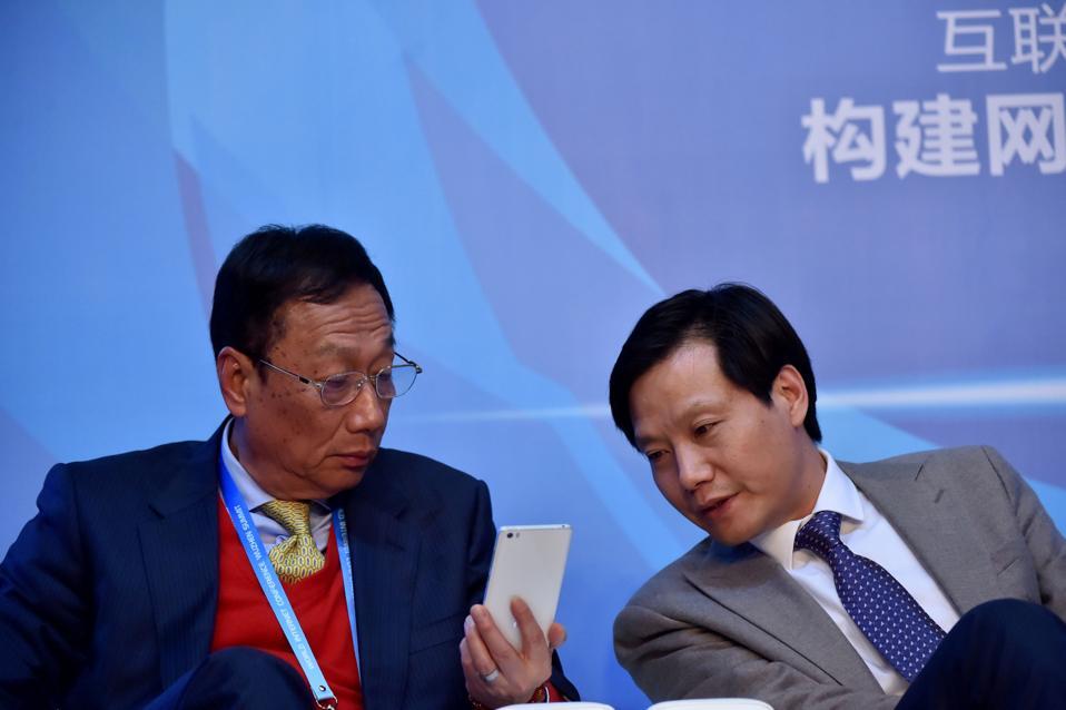 World Internet Conference - Wuzhen Summit