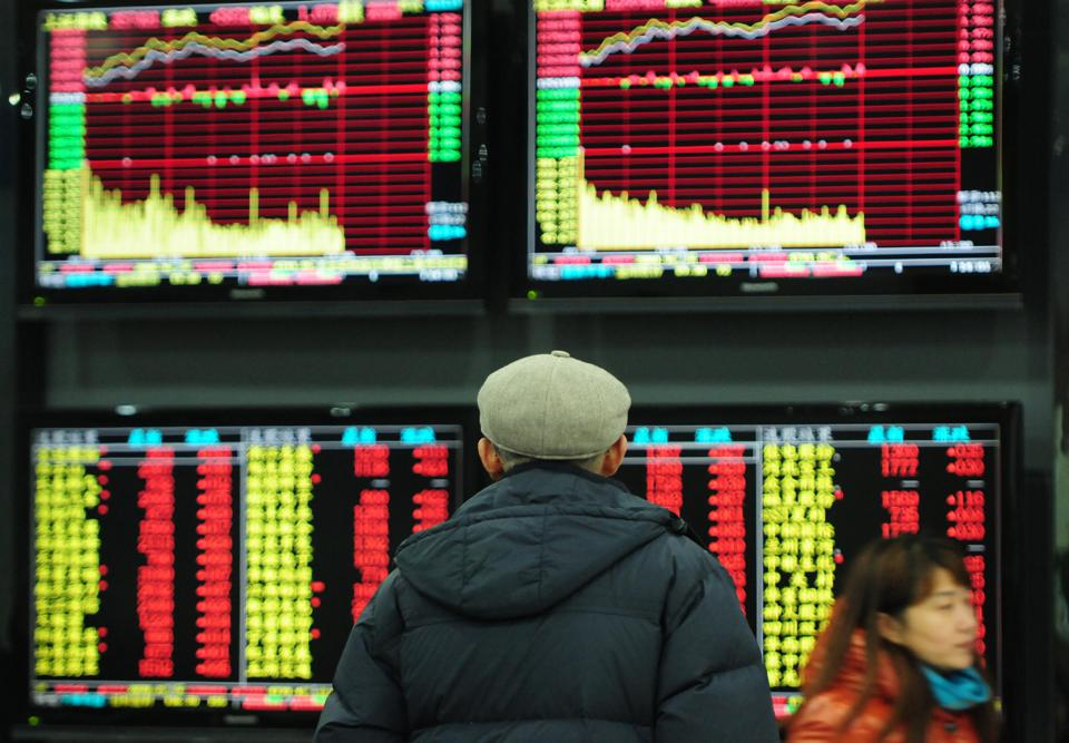 14 Reasons 2016 Will Be Tricky For Business And Investors