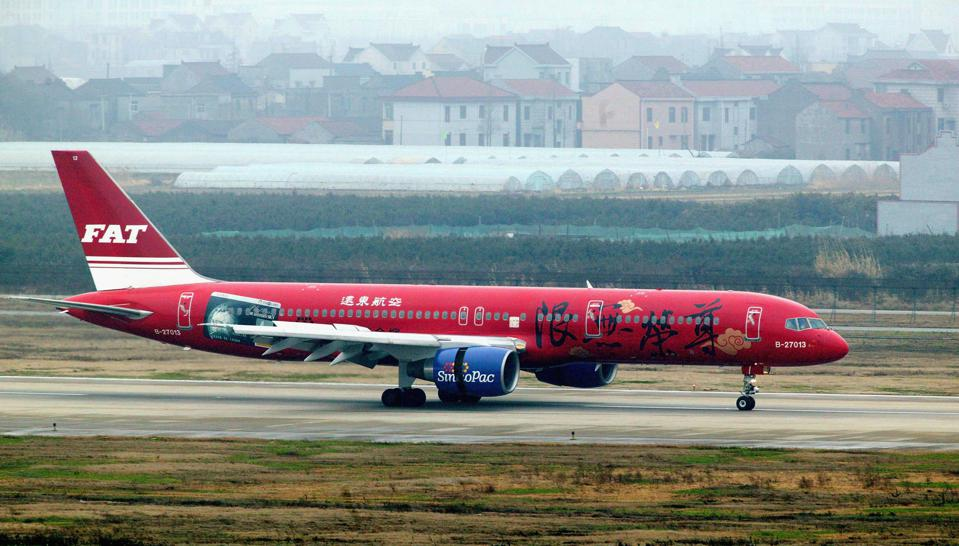 Direct Flights Between China And Taiwan For Chinese New Year