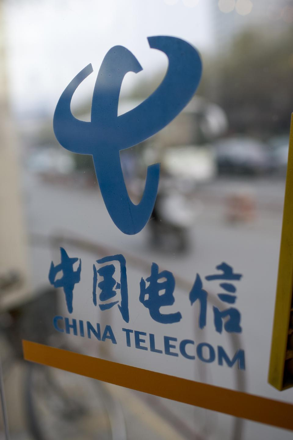 A China Telecom in Shanghai