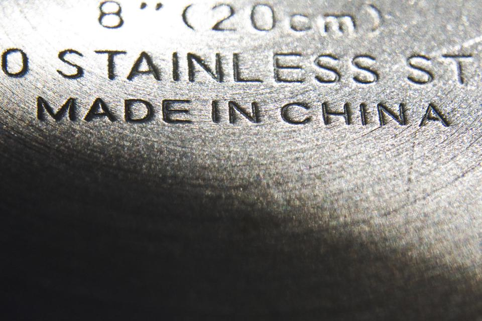 USA - Consumer Products - ″Made in China″  Logo