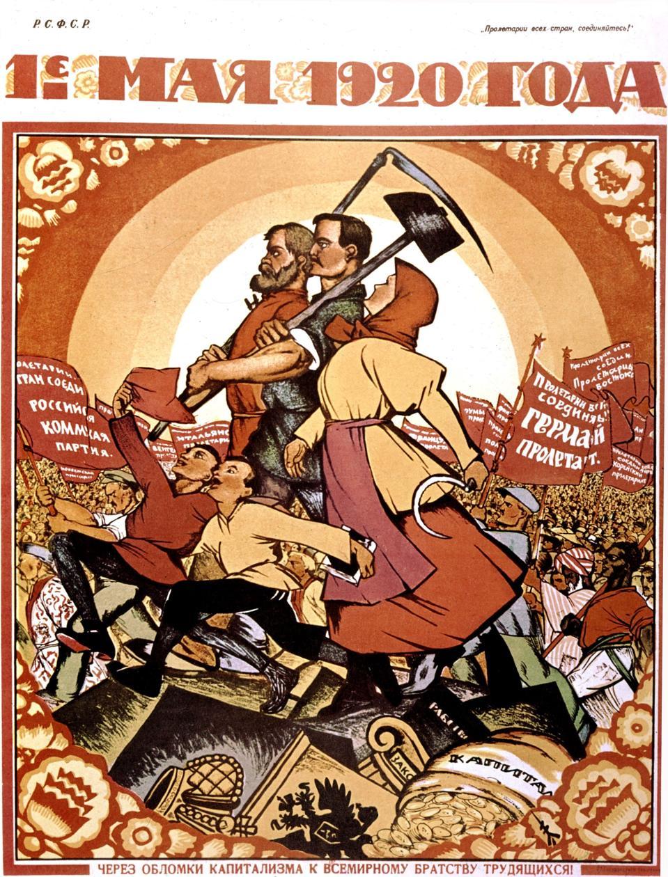 Soviet propaganda poster by Nicolai Kotcherguin