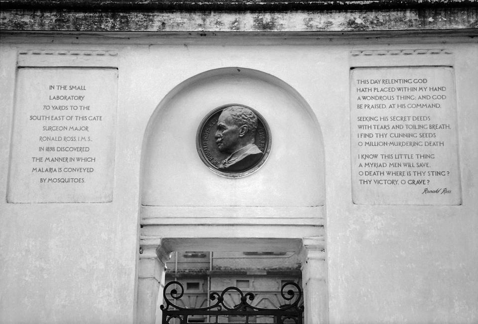 Ronald Ross Memorial