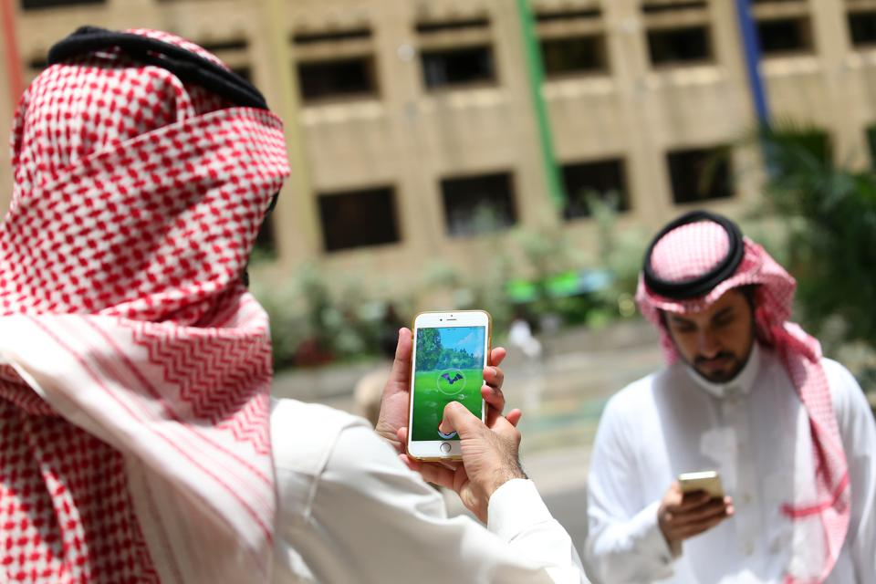 Pokémon Go Reaches Islam's Holiest Site (And Some People Aren't Happy About It)