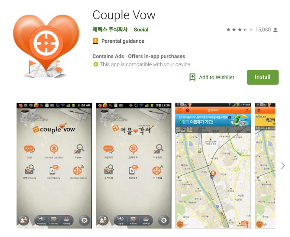 The Couple Vow app is for couples who want to spy on one another. But security weaknesses meant hackers could spy on all 1.7 million users without them knowing.