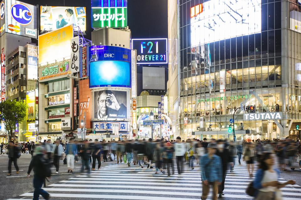 Tokyo is a hotspot for companies developing next-generation technologies including IoT know-how to support the aging population.