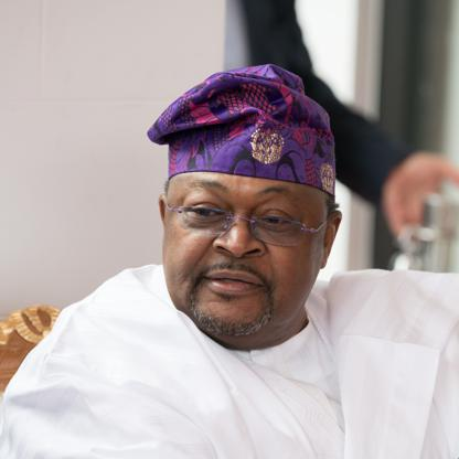 Image result for Mike Adenuga