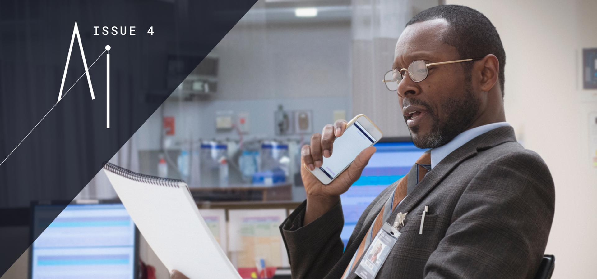 The Future Of Voice AI In Patient Care