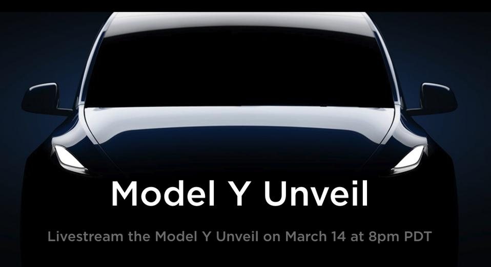 Model Y teaser
