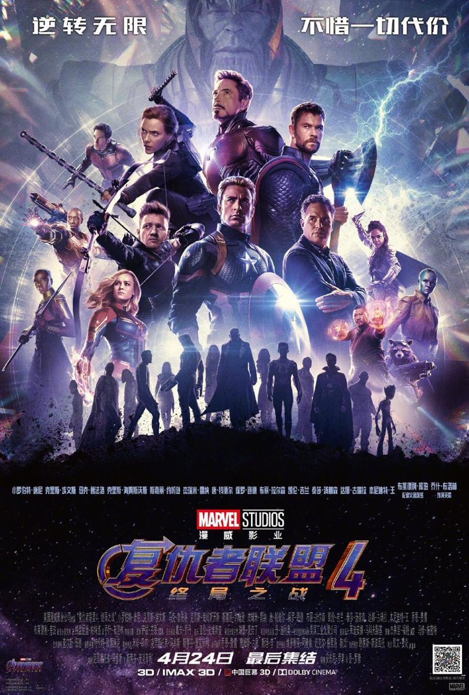 Marvel Avengers Endgame Movie Poster Maxi Prints 2019 Infinity War 2-1671