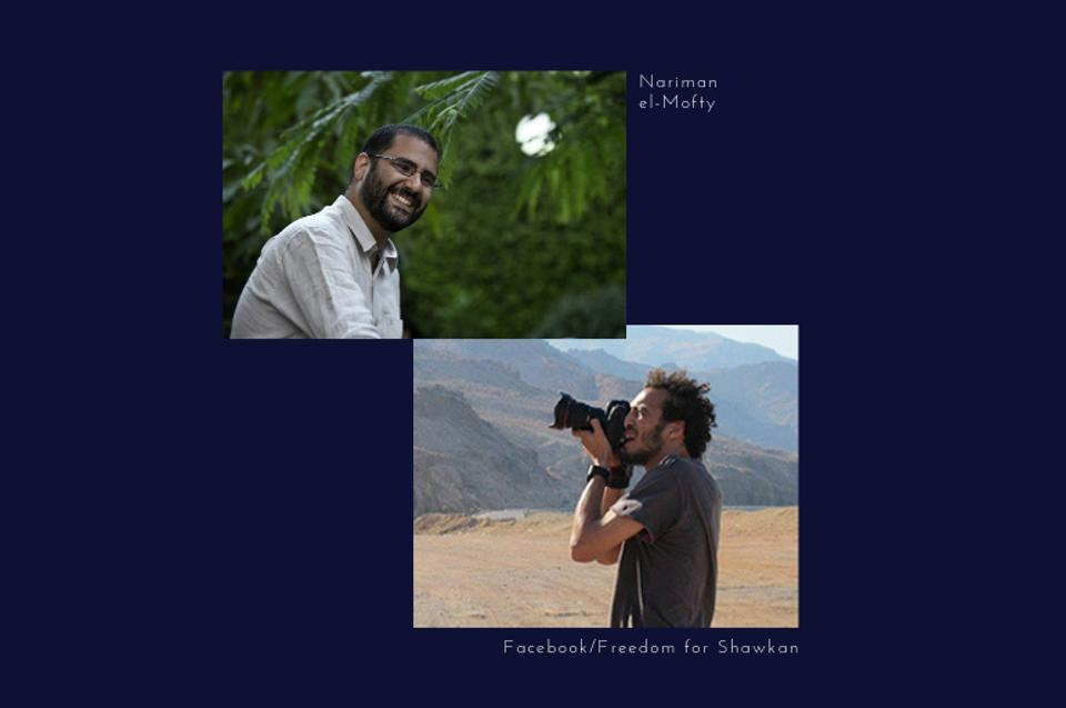 Alaa Abdelfattah and Mahmoud Abou Zeid (Shawkan)