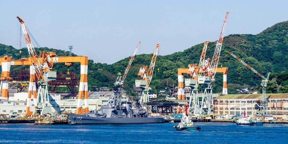 Nagaski Shipyard