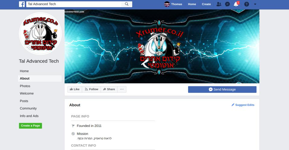 Facebook page for Tal Advanced Tech
