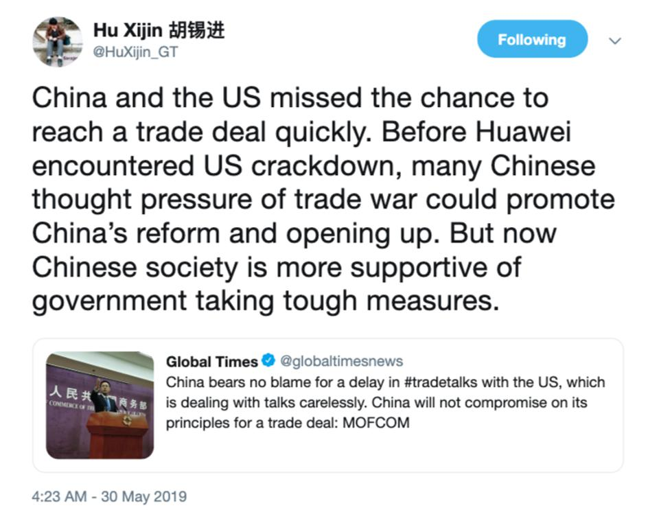 Hu Xijin's tweet about U.S. China trade negotiations