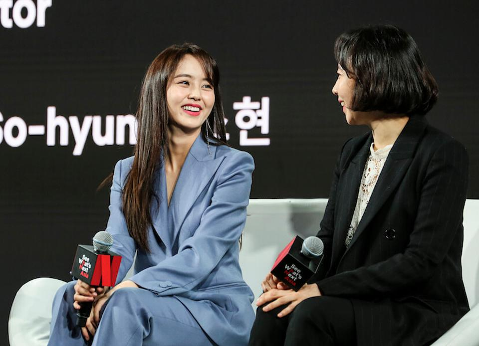Netflix Expands Korean Programming With Romance, Thrillers
