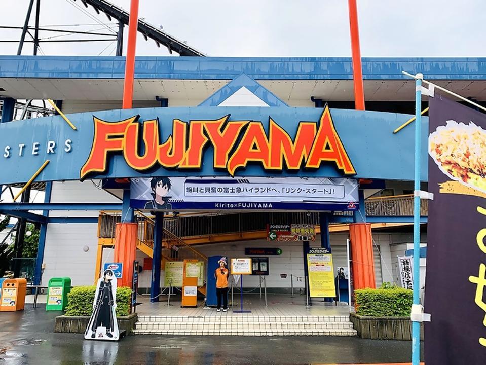 Fujiyama at Fuji Q Highland