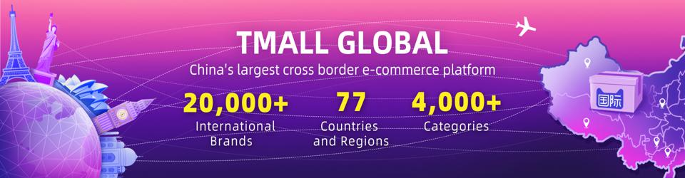 A high-level look at Tmall Global's website