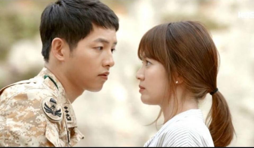 sång Joong KI IU dating exempel på kol dating beräkning