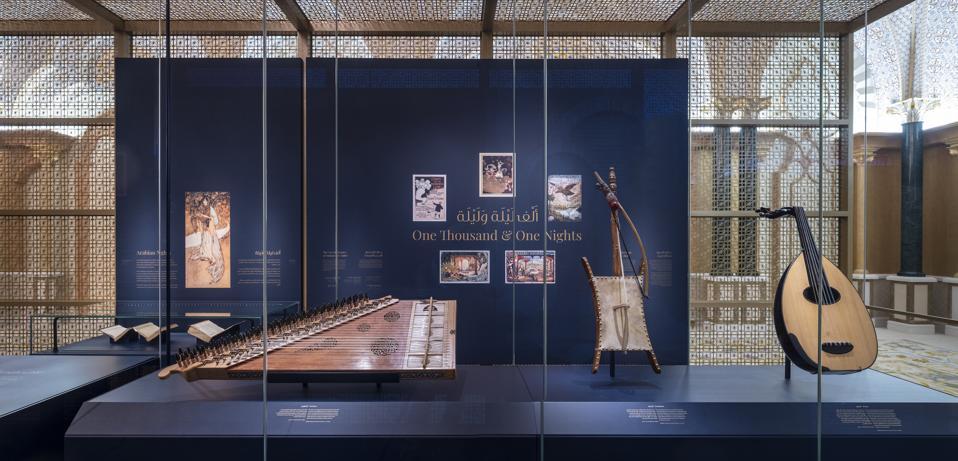 Qasr al Watan music display.