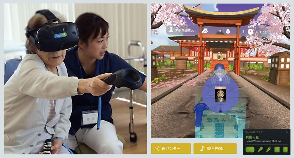 A stroke patient (left) uses mediVR KAGURA with the help of a therapist.