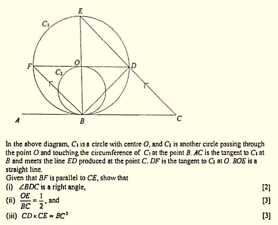 Here is a plane geometry problem where there are several ″givens″ and several ″to be provens″.