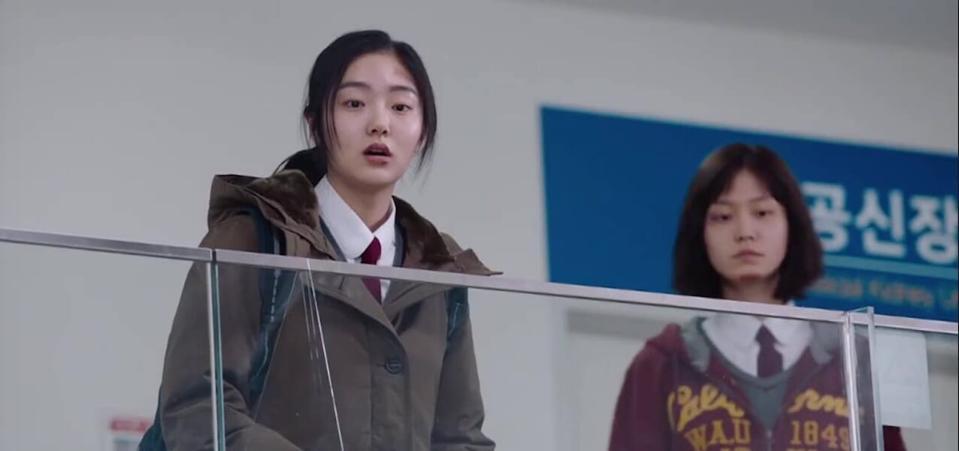 Kim Hye Jin/Park Se Jin