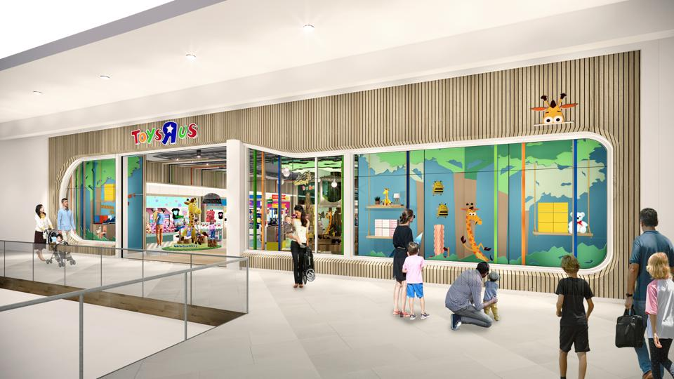 An artist's rendering of the new concept Toys R Us store.