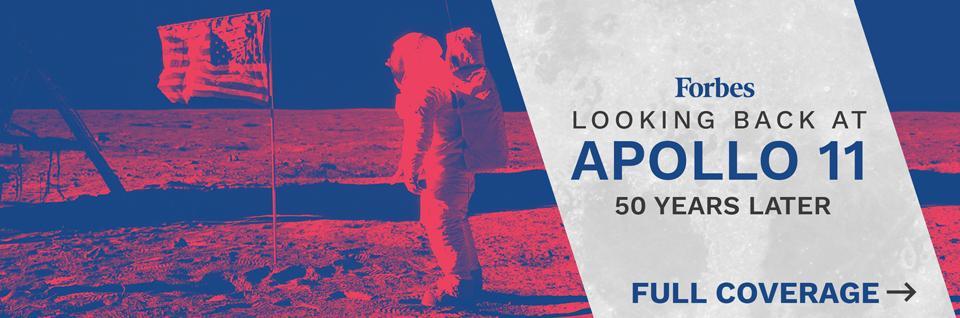 Apollo11 Lander Banner