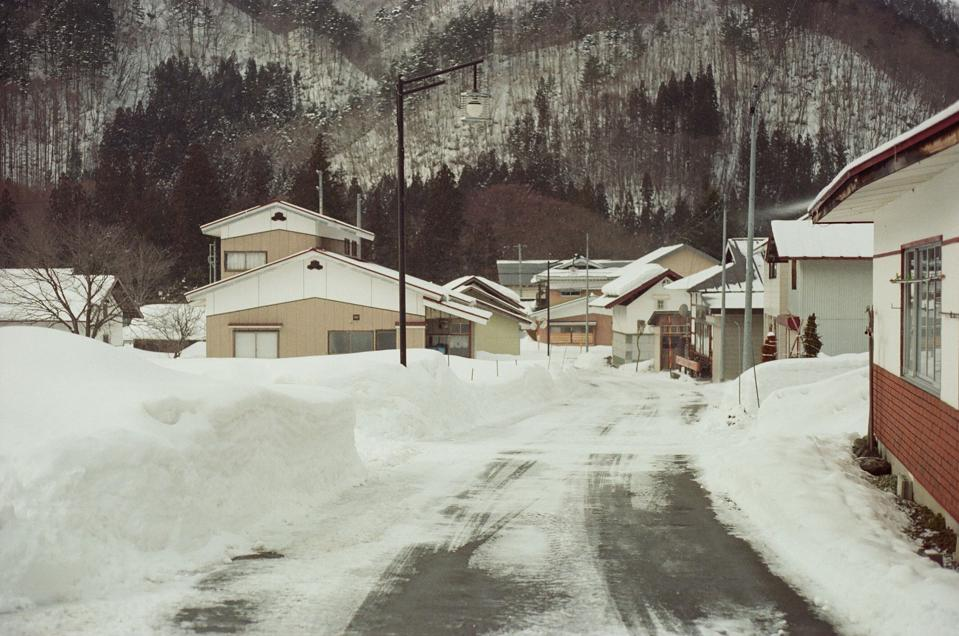 Waiting For The End In Japan's Terminal Villages