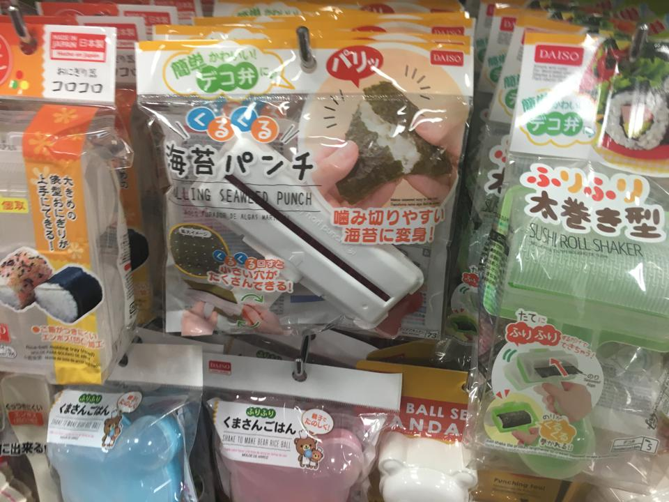 A photograph of a display of kitchen gadgets for making sushi, that are sold at the Japanese dollar store, Daiso.
