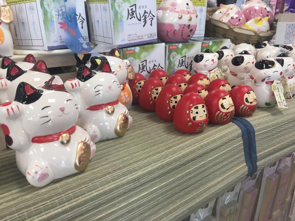 A photograph of decorative items on display at the Daiso store in Edgewater, N.J.