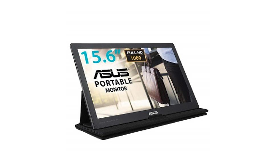 ASUS MB169B Portable Monitor