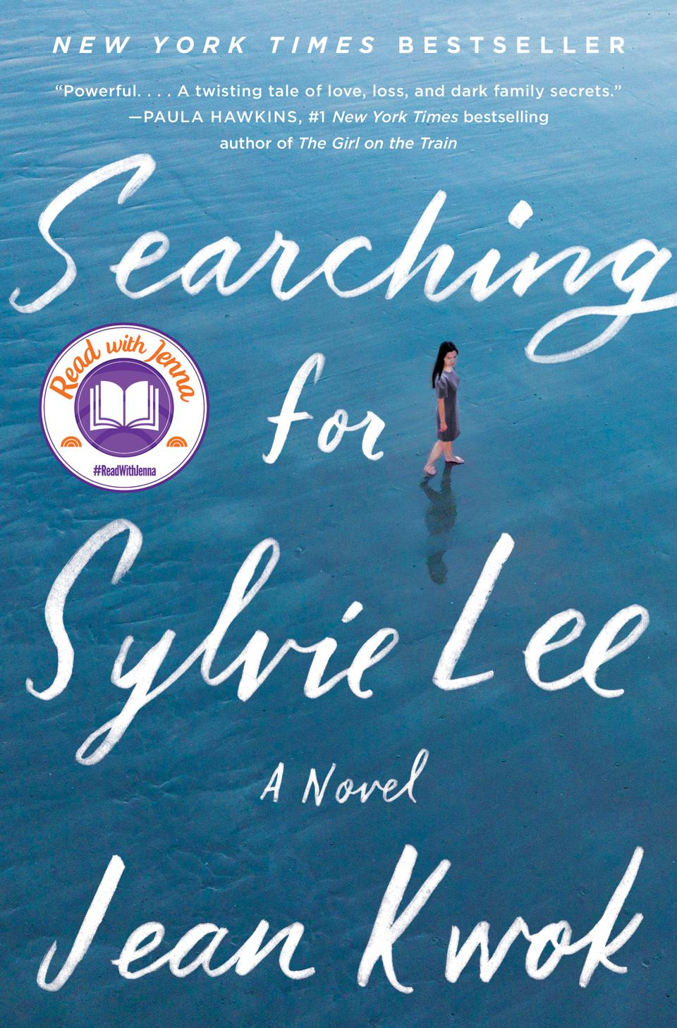 searching for sylvia lee jean kwok book cover