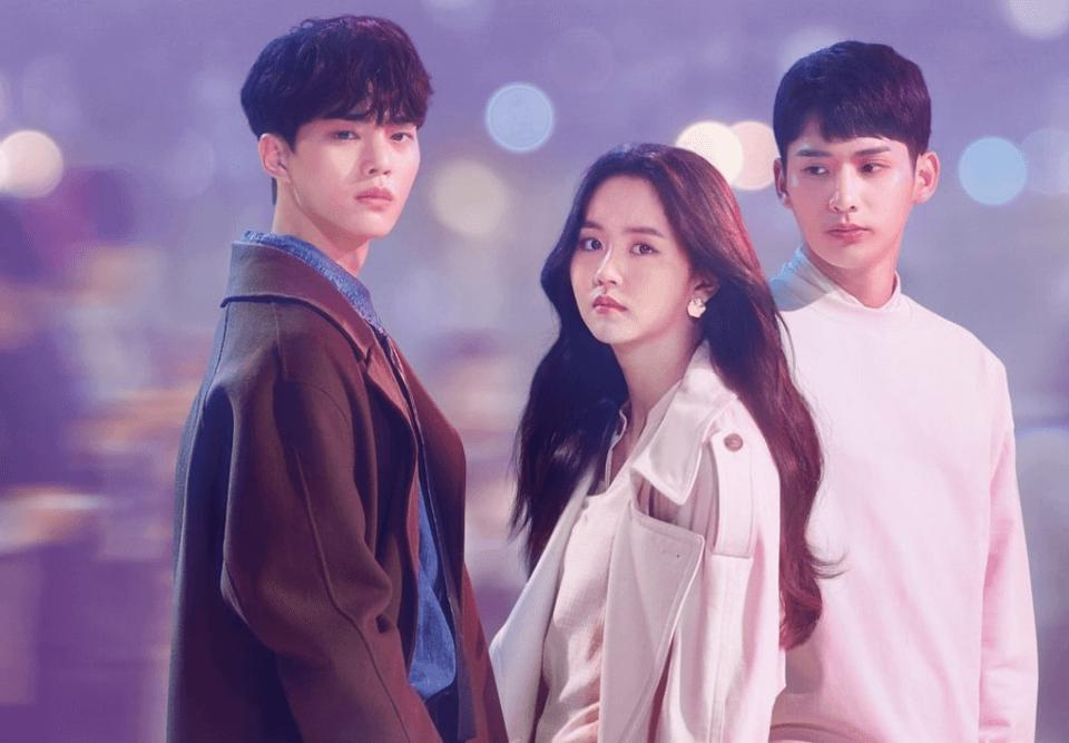 K-drama 'Love Alarm' Asks If A Love App Would Make Love Easier