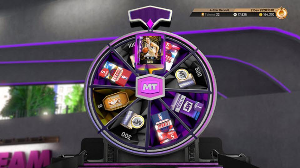 NBA 2K20 Prize Wheel