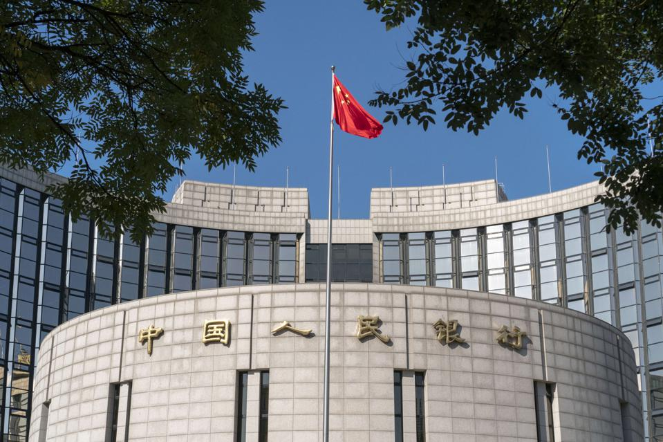 Headquarter building of China's Central bank, the People's Bank of China.