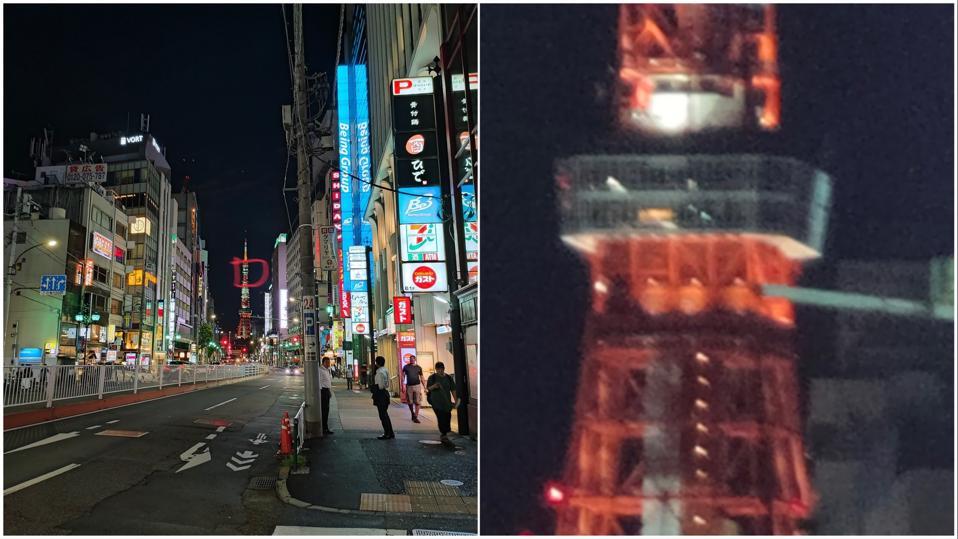 Night zoom.