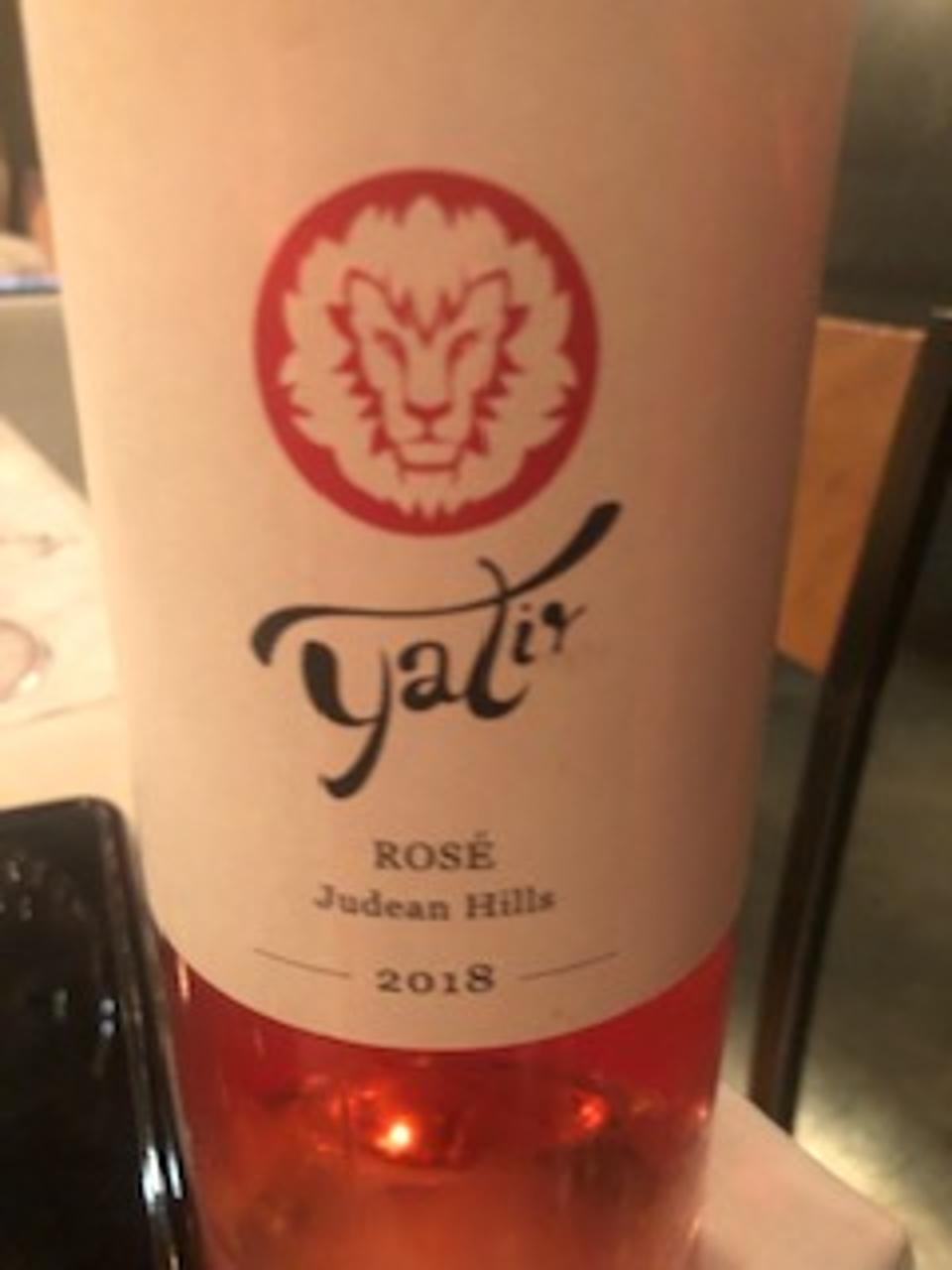 Yatir rosé wine