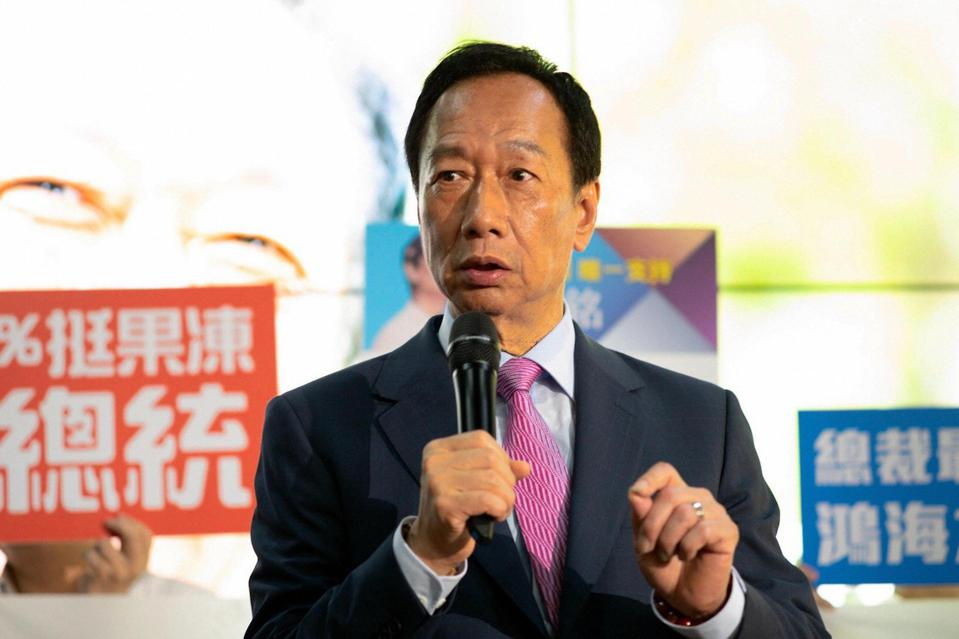 Taiwan's Richest Man Drops Bid For President, Here's Why