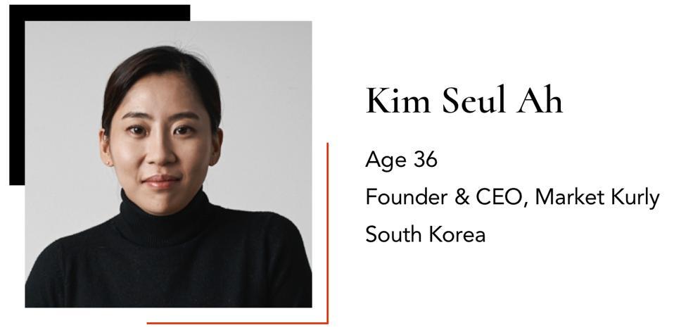 Kim Seul Ah