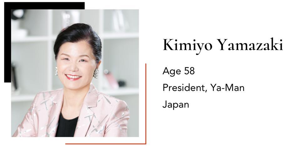 Yamazaki Kimiyo President Ya-Man 58 Japan