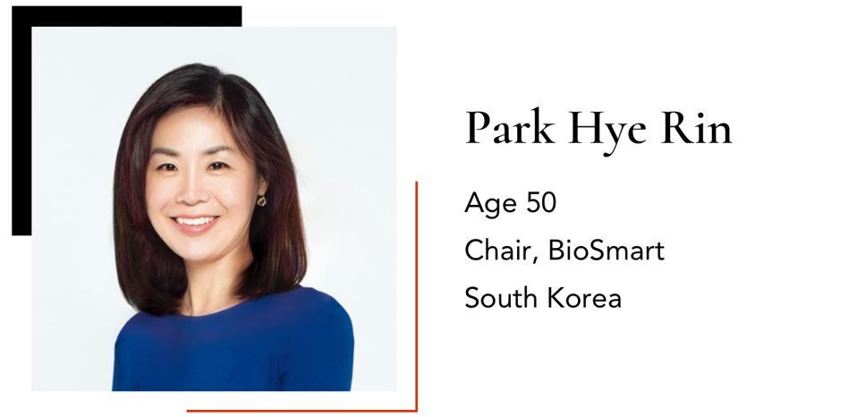 Park Hye Rin