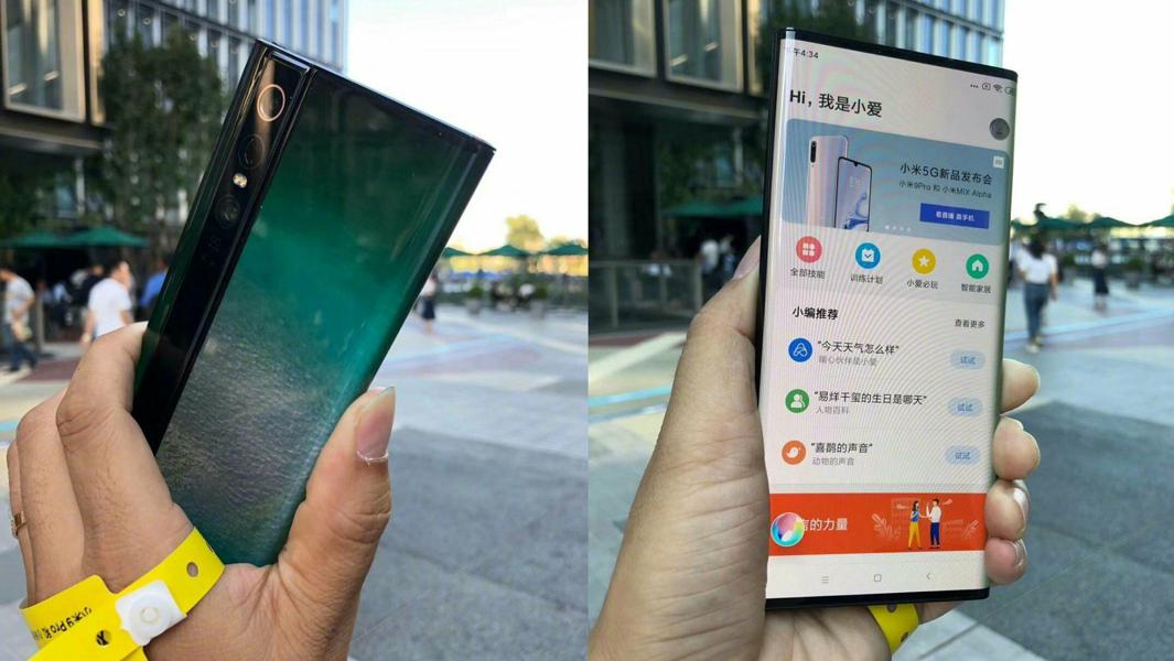 Xiaomi Unveils Crazy Phone With A Screen That Wraps Around The Back For $2,800
