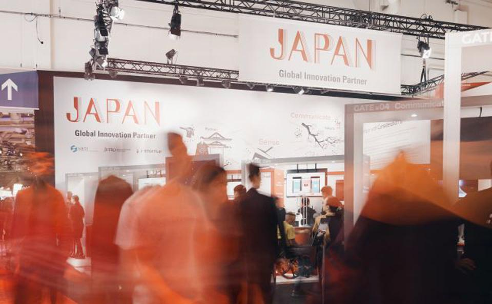 Twenty Japanese companies exhibited new products and services at the Japan Pavilion at this year's IFA electronics show in Berlin, Germany.