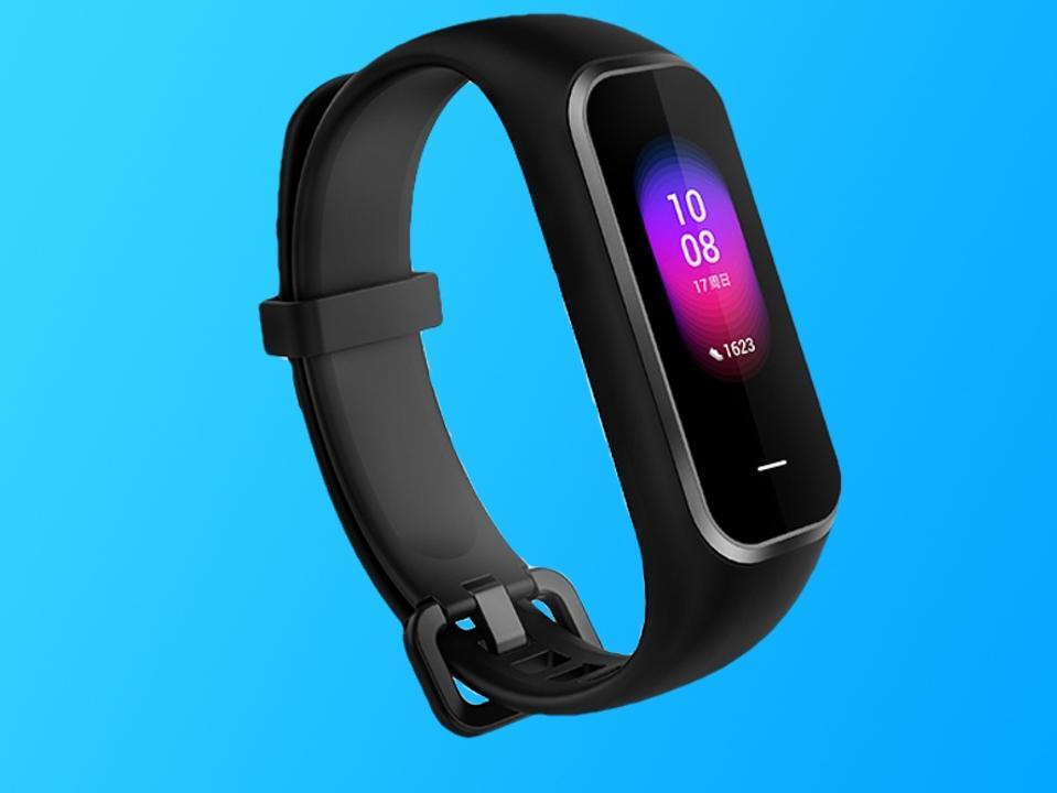 The new Xiaomi Hey fitness tracker